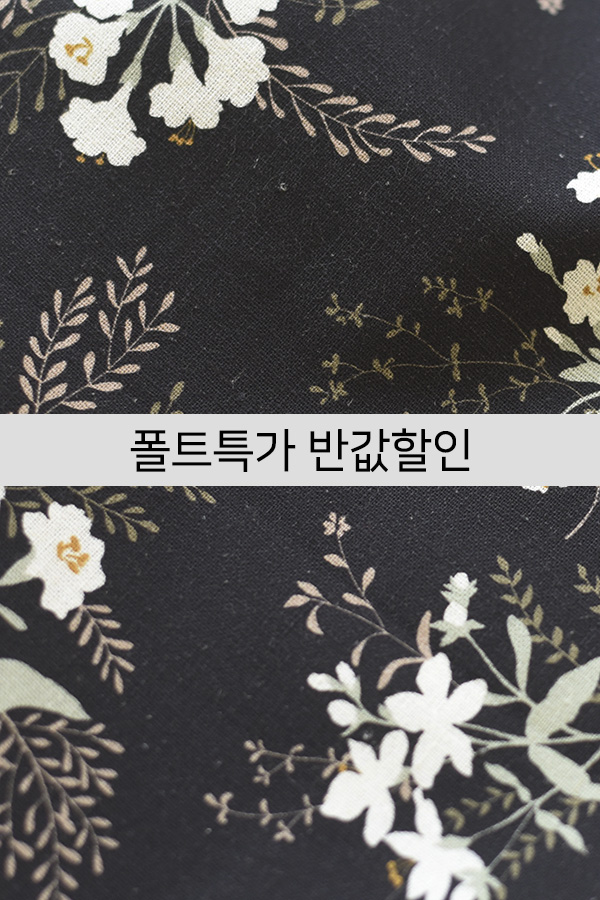 """# 1077424 <br> [Art Fabric _ Fault Special Price] <br> DTP Linen 11s 54 """" <br> Cotton Blossom Charcoal"""