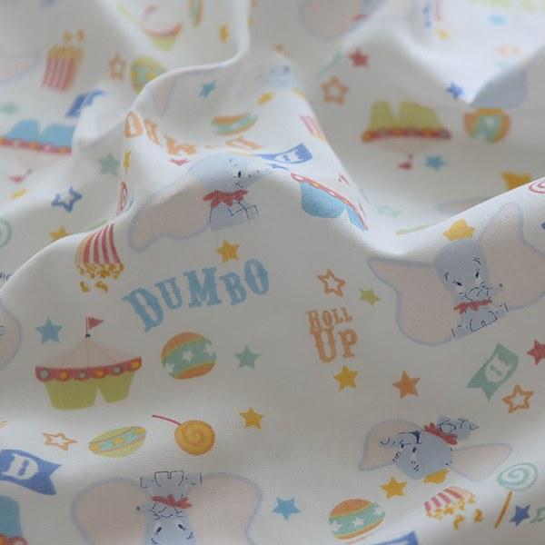 Cotton 20 gauze - baby elephant dumbo